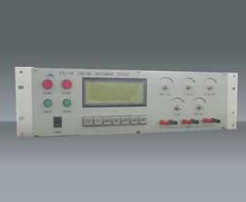 发动机仪表检测仪-FYJ系列