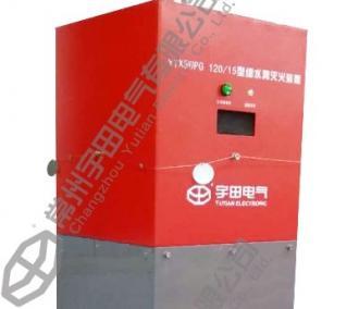 T形消防细水雾灭火装置