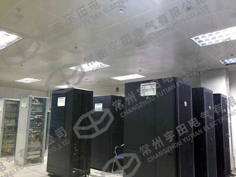 数据中心/电子信息房细水雾灭火装置